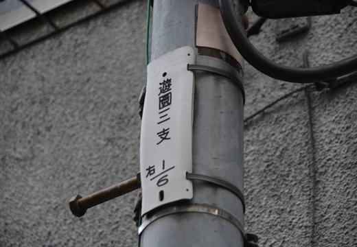 洲崎201510 (109)_R