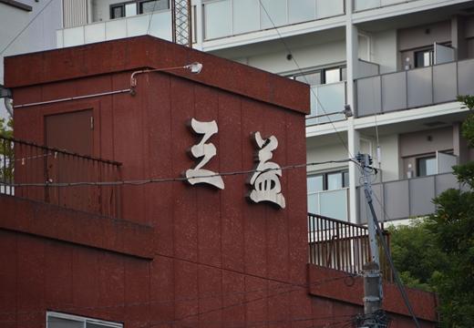 洲崎201510 (151)_R