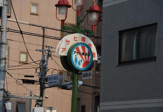 浅草10000 (252)_R