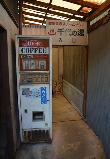 渋谷・三軒茶屋 (401)_R