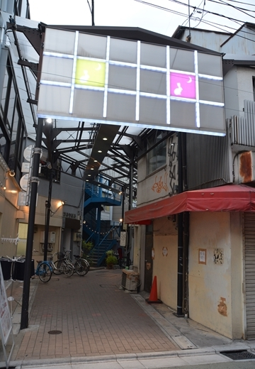 三軒茶屋201509 (377)_R