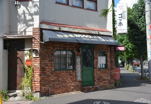 渋谷・三軒茶屋 (267)_R