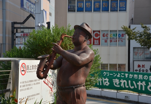 横須賀201510 (5)_R