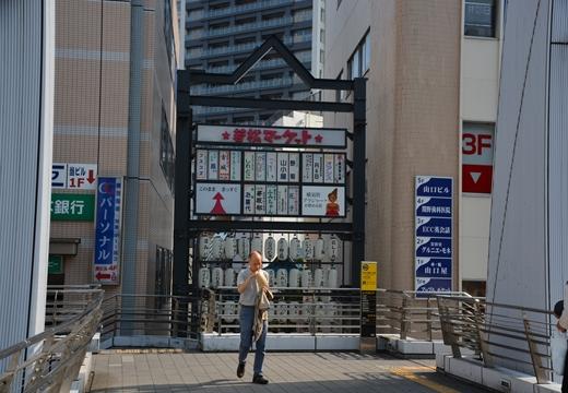 横須賀201510 (14)_R