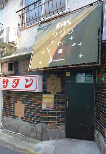 横須賀201510 (53)_R