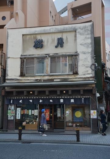 横須賀201510 (132)_R