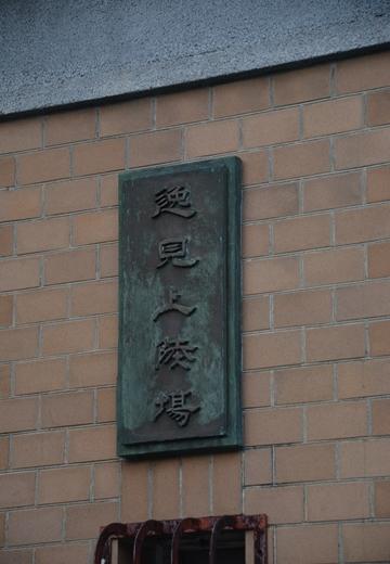 横須賀201510 (590)_R