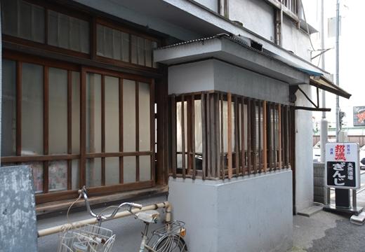 横須賀201510 (287)_R
