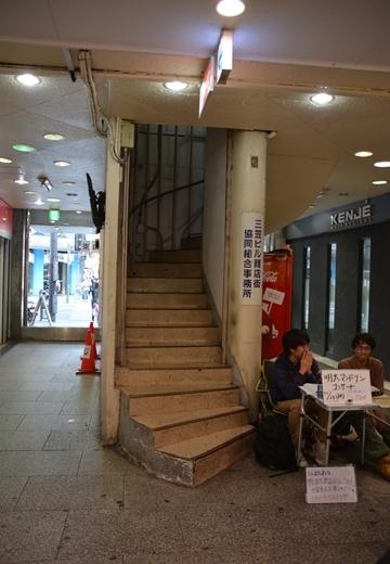 横須賀201510 (310)_R