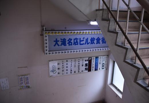 横須賀201510 (382)_R