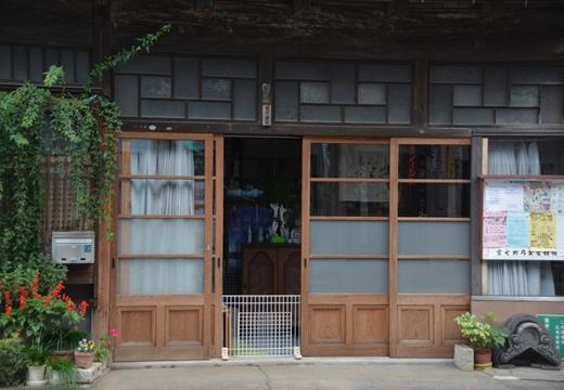 横須賀201510 (511)_R