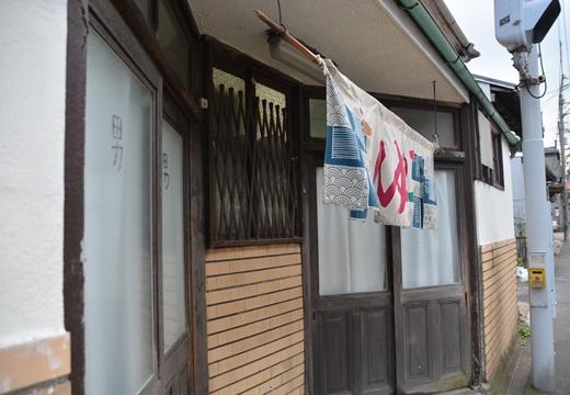 横須賀201510 (520)_R