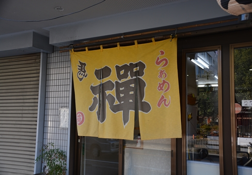 横須賀20151031 (43)_R