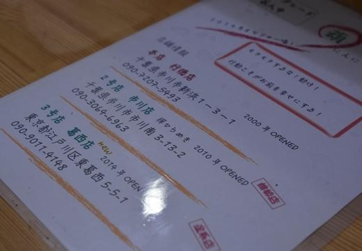 横須賀20151031 (37)_R