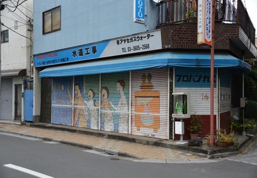 綾瀬20151107 (390)_R