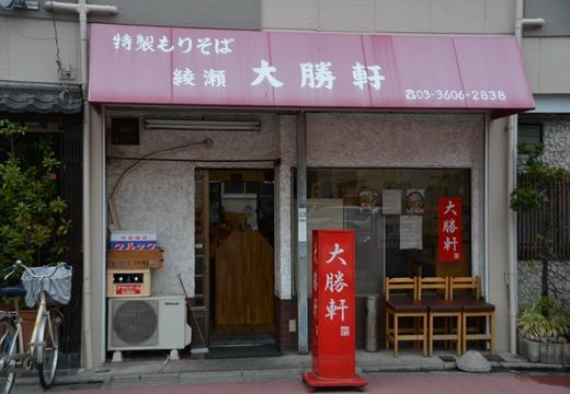 綾瀬20151107 (325)_R