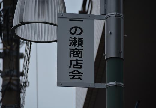 綾瀬20151107 (269)_R