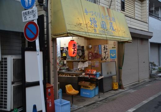 綾瀬20151107 (126)_R