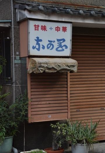 綾瀬20151107 (79)_R