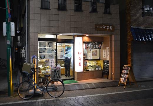 綾瀬20151107 (63)_R