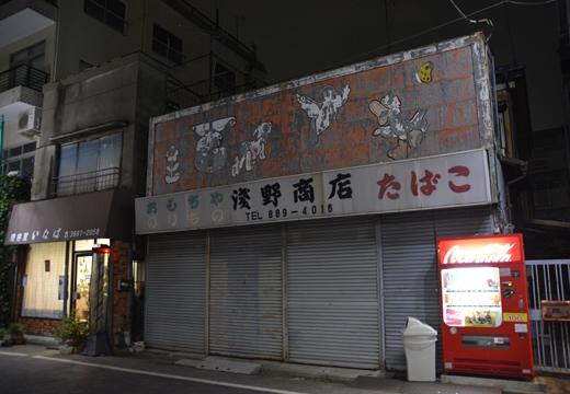 綾瀬20151107 (38)_R