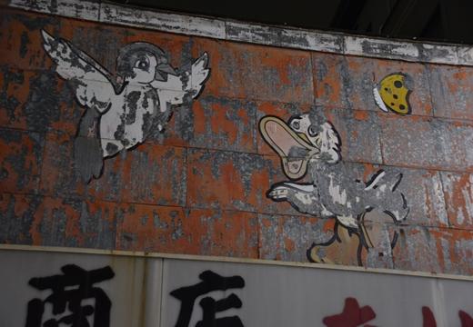 綾瀬20151107 (35)_R