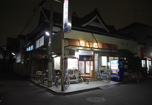 綾瀬20151107 (22)_R