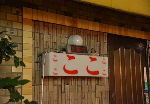 湯島・上野201511 (163)_R