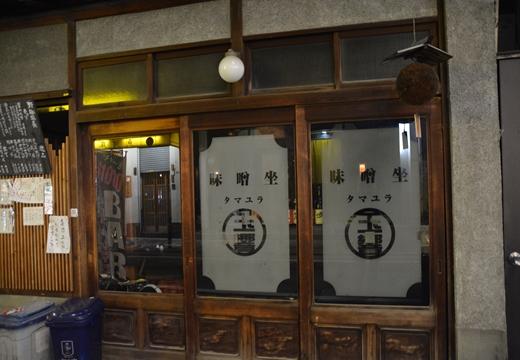 湯島・上野201511 (30)_R