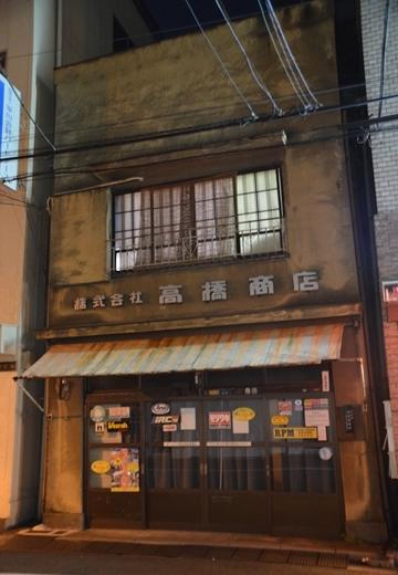 湯島・上野201511 (140)_R