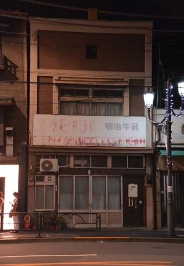 湯島・上野201511 (149)_R