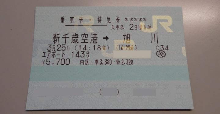 P1000205_.jpg