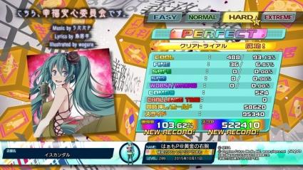 151011_1450_MS_HQ_P_S.jpg
