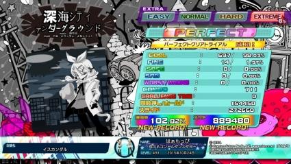151024_2056_MS_HQ_P_S.jpg