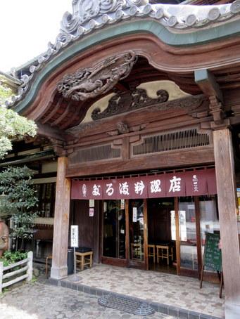 だるま料理店03