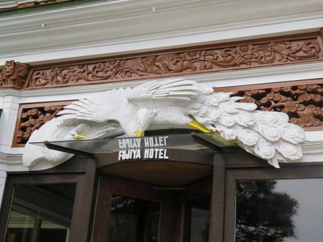 富士屋ホテル04