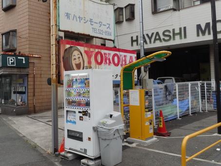 川崎ヨコハマタイヤ1