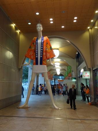 名古屋駅周辺3