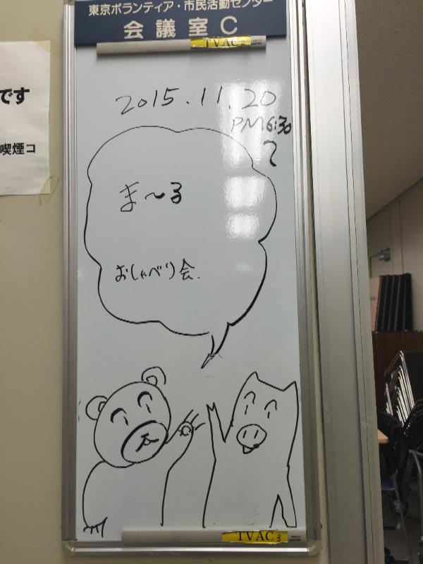 201511221658014ff.jpeg