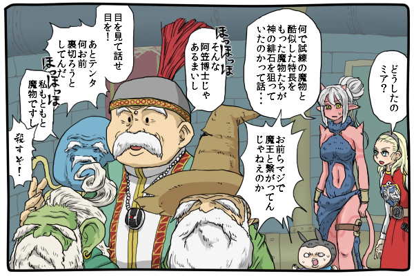dq10_K82_04.png