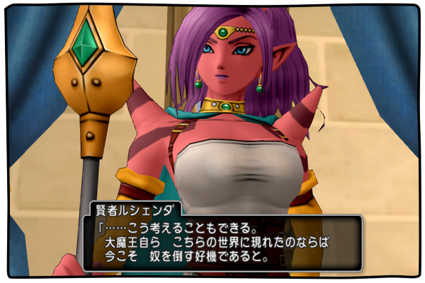 dq10_K83_04.png