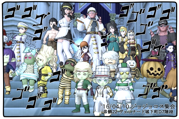 dq10_K85_01a.png