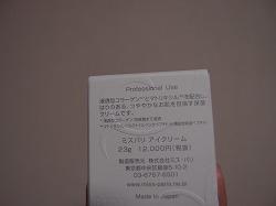 s-P4033283.jpg