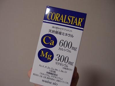 s-P4093350.jpg