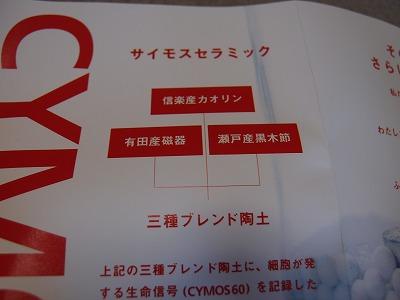 s-P8051514.jpg