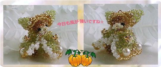 花ブ20151007-1