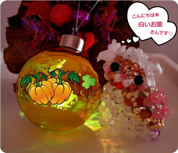 花ブ20151021-01