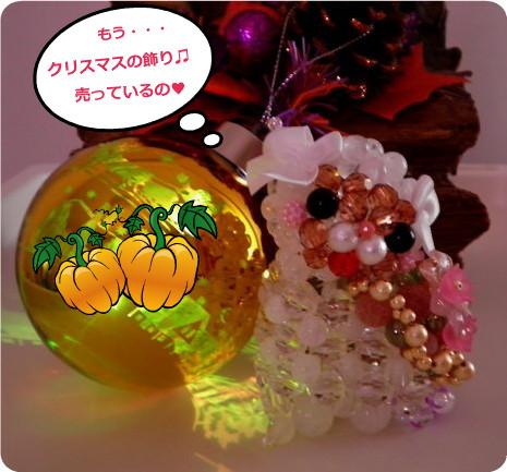 花ブ20151021-03