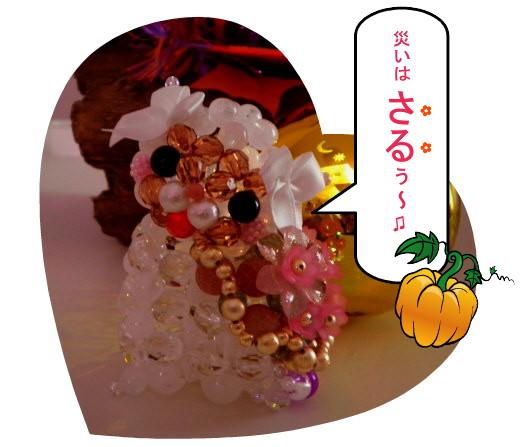 花ブ20151021-04