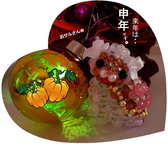 花ブ20151022-01